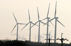 桃園大園的風力發電機組