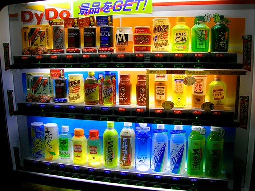 Full Colour vending-machine