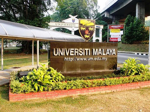Universiti Malaya by PF Shim.