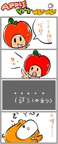 2005-07-10 apple_weiwei