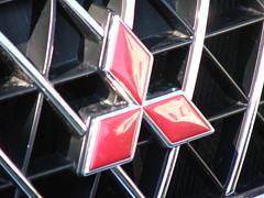 car radiator logo mitsubishi