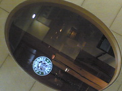 Star Bucks Cafee (AL Nuaimi) Tags: al nuaimi uae dxb dubai digital mobile