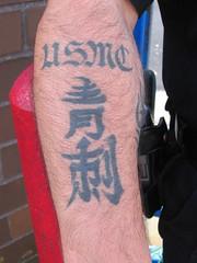 Ooooh Tattoooooo (Aoife city womanchile) Tags: nyc newyorkcity manhattan tattoo tattoos kanji arm japanesecharacters characters man male guy marinecorps
