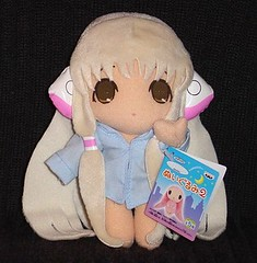 ChiNightShirtPlush (Miss Gem) Tags: ufo plush plushie chobits anime toy softtoy chi chii