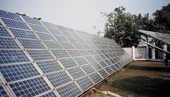 india narsindi solar bcs