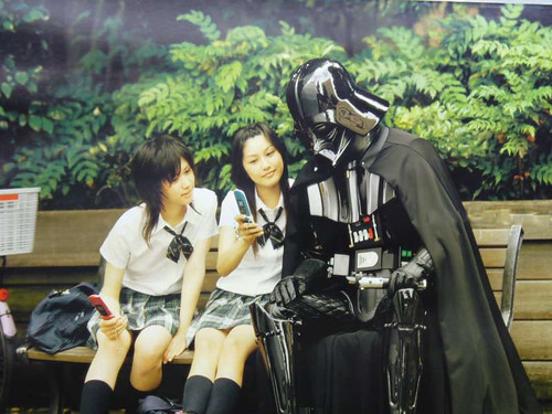 Of Schoolgirls and Vader