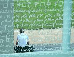 Le Mur pour la paix (Magali Deval) Tags: 15fav paris france monument interestingness memorial war peace altruism 75007 visit75007 parisist 111v1f murpourlapaix interestingness341 i500 explore11aou2005