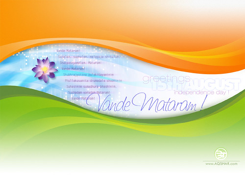 India's Independence Day is on August 15th