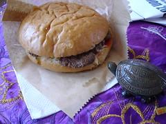humburger & tortoise