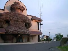 tsugaru station