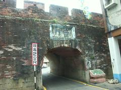 恆春城西門