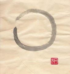 Enso     (Neshamah Spirit Art) Tags: blackandwhite illustration scan explore seal calligraphy sumi enso   zencircle  brushcalligraphy nicoleraisinstern tortugadeldesierto