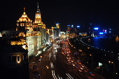The Bund in Shanghai at night (eugene) Tags: china shanghai bund night waitan