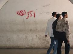 contemplate allah graffiti (David Haberlah) Tags: egypt cairo muslim graffiti islam tunnel alazhar deleteme deleteme2 deleteme3 deleteme4 deleteme5 deleteme6 deleteme7 deleteme8 deleteme9 deleteme10