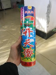 () Tags: china fireworks chinesenewyear   springfestival  chinesefirecrackers