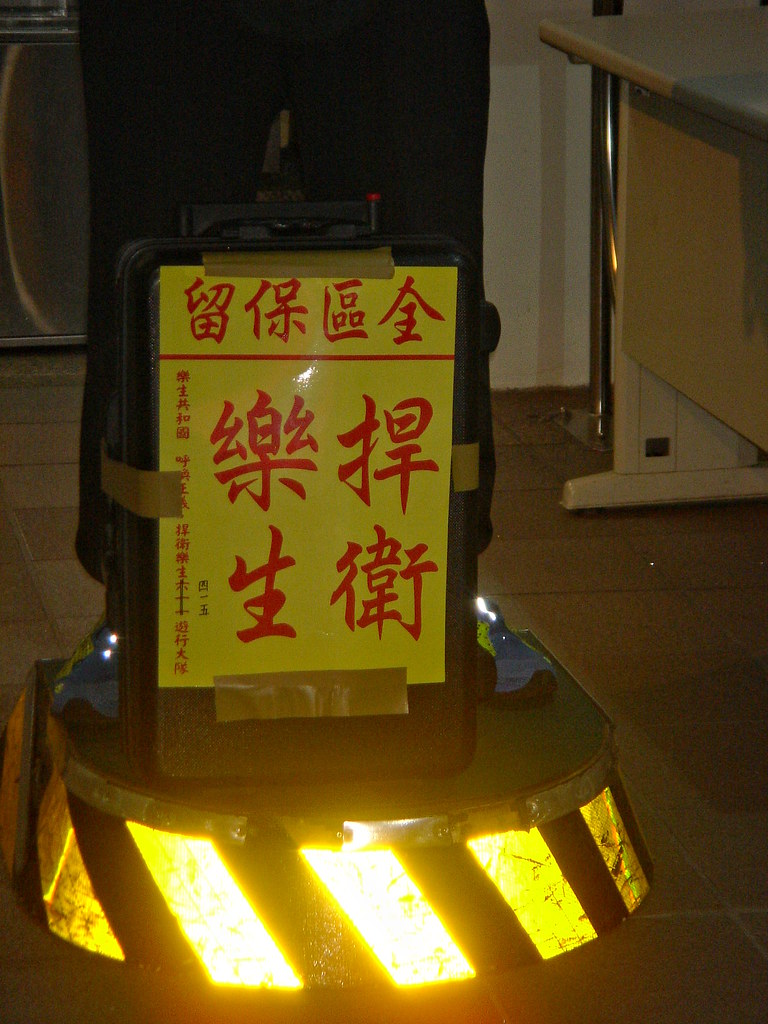 "On the sign it says ""Protect Losheng, Keep it as a whole"""