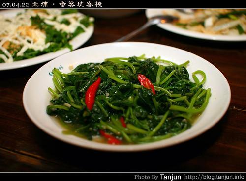 北埔‧番婆坑客棧 - 炒青菜
