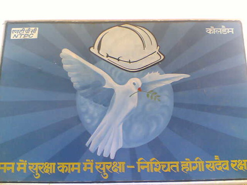 Safety Slogan Marathi