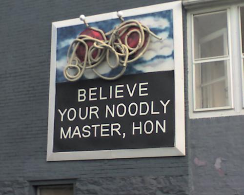 noodly_hon