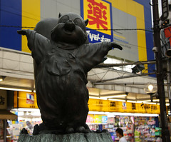 statue outside Omiya train station
