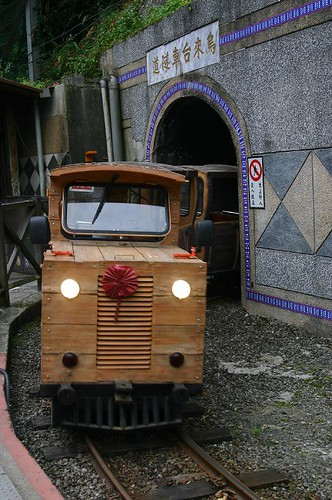 這山洞是烏來小列車的小小俏皮