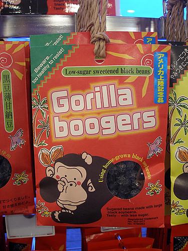 Gorilla Boogers!