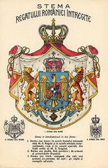 Kingdom of Romania - Coat of Arms (Stema Regala) 1866-1947 (londonconstant) Tags: heraldry coatofarms arms royal feminism transylvania ebook monarchy gender romanian royals anthology quotations moldavia genderstudies embleme romanianwomen armoiries wallachia stema virtualmuseum blouseroumaine wwwdotblouseroumainedotcomorderthebookp1dothtml blouseroumainetheunsungvoicesofromanianwomen wwwdotblouseroumainedotcom