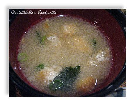 大福和風食堂味噌湯