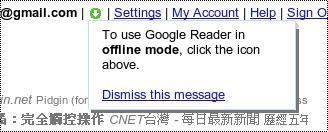 Google-reader-offline-Linux2