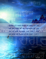 Praises of the Lord (gurjeet kaur) Tags: gursikhiartwork