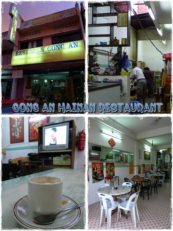 Gong An Hainan Food