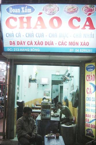 Chao Ca