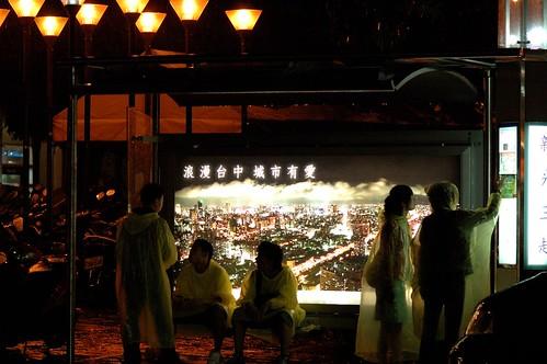 Taik Music Festival