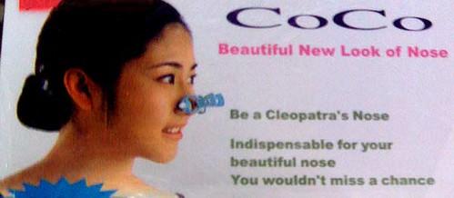 cleopatra_nose_clip_close