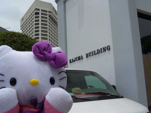 hello kitty at the kajima building