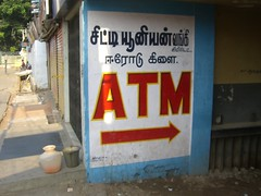 foreign ATM sign