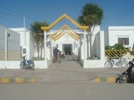 Hospital Municipal Dr. Pascual Tirro
