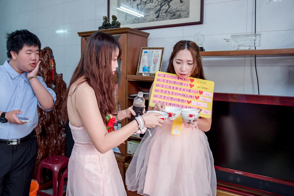 018新竹婚攝