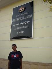 Di pintu hadapan Rumah Malaysia Abbasiyah, Kaherah, Mesir