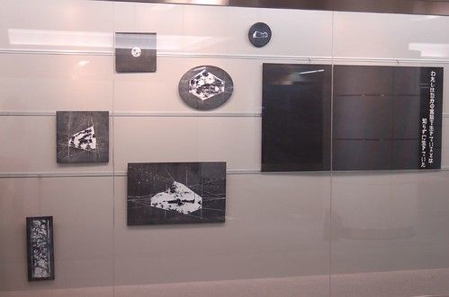 Art Award Tokyo展示作品