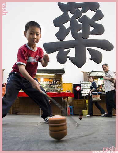 hangzhou_streetgames002.jpg