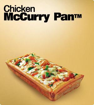chickenmccurrypan