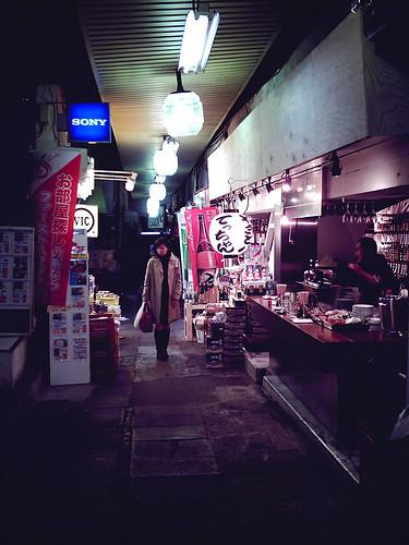 立ち飲み屋 in Shimokitazawa