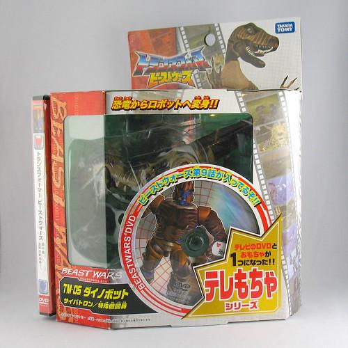 Beast Wars Dinobot  (10th Anniversary TakaraToy Reissue)