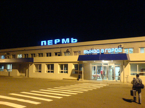 Airport In Perm