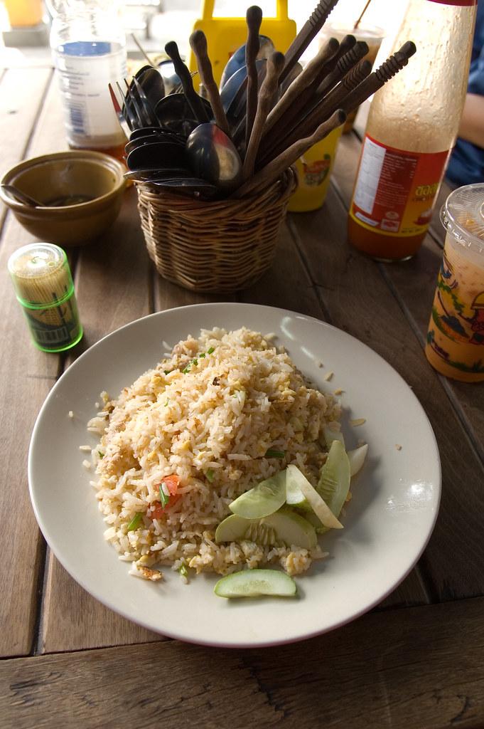 BangkokFood - Pork Fried Rice