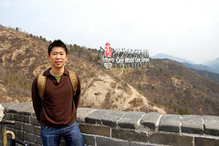 -   (vernondali) Tags: china beijing greatwall   badaling