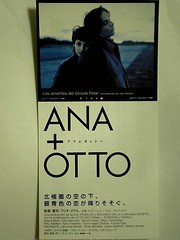 Los Amantes del Crculo Polar (latekommer) Tags: cameraphone cinema film finland movie ticketstubs tokyo spain palindrome spanishfilm movietickets motionpicture  juliomedem najwanimri losamantesdelcrculopolar  felemartnez