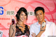 Samsung i70 Press Conference @ Taiwan