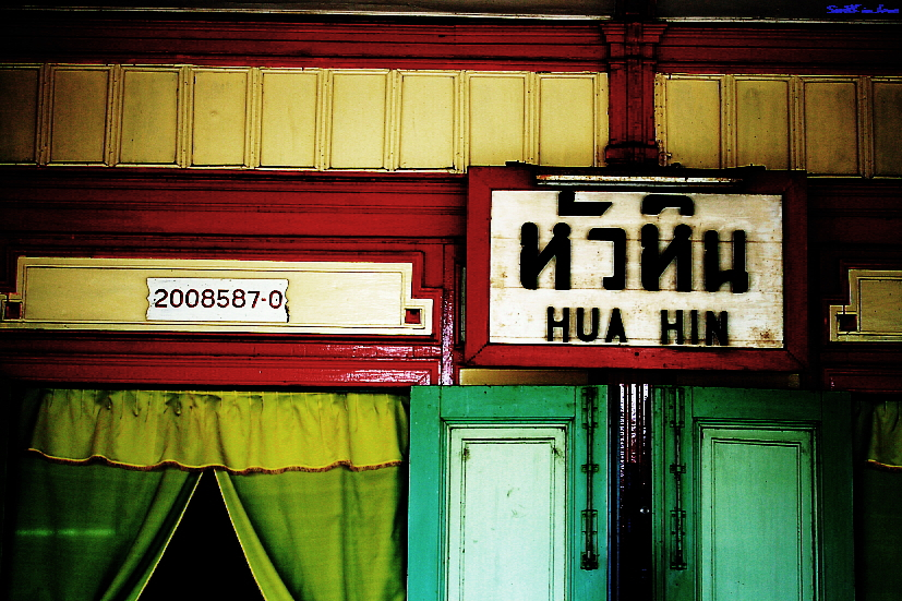 Hua Hin Train Station @ Thailand